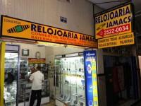 RELOJOARIA JAMACS COPACABANA – Rio de Janeiro