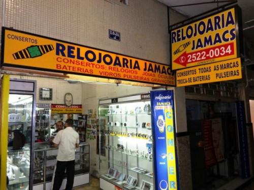 Relojoaria Jamacs Copacabana - Loja J - TERCEIRA LOJA NA GALERIA